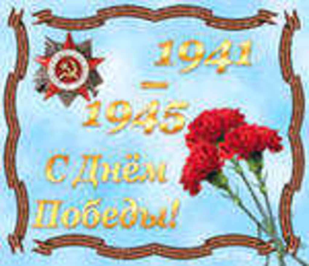 открытки скачать торрент:
